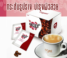 agel-coffee plus