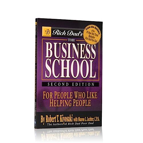 business shcoolbook